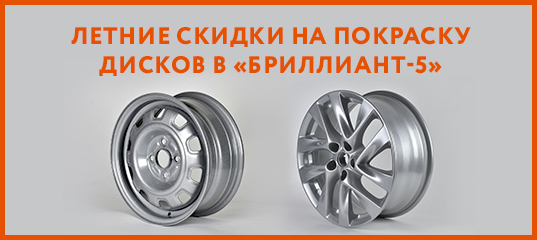 https://disks.pokras.ru/files/delivery/0000/0012/attaches/537-240.jpg
