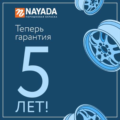 http://disks.pokras.ru/files/nodus_items/0024/12161/attaches/garantiya_400-400.jpg